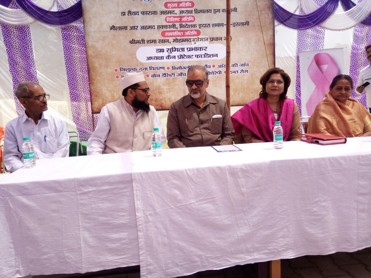 Can Protect Foundation organized free medical camp in