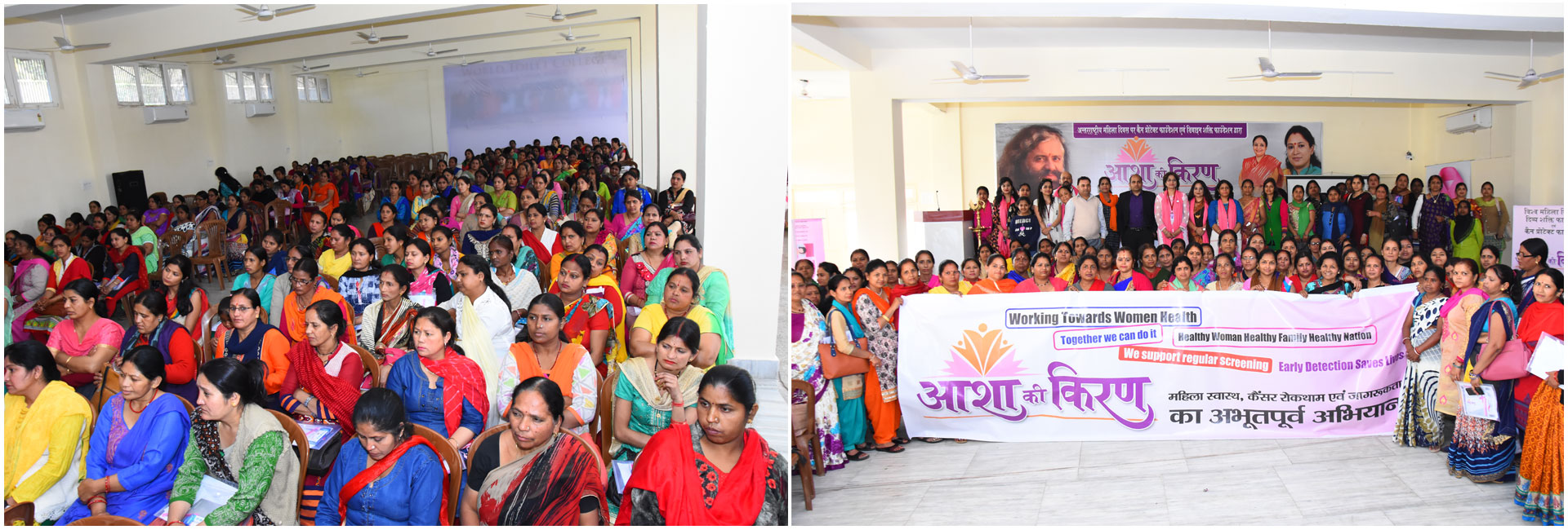 Asha ki Kiran campaign for Women Health