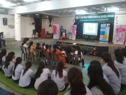 Breast Cancer Awareness and Education session held for the students of ONGC Women's Polytechnics