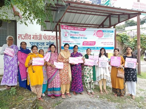 Breast cancer awareness for women at Purkul Village, Uttarakhand