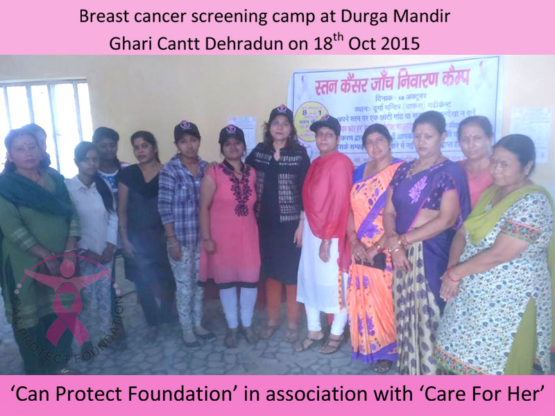 cancer-screening-camp-dehradun