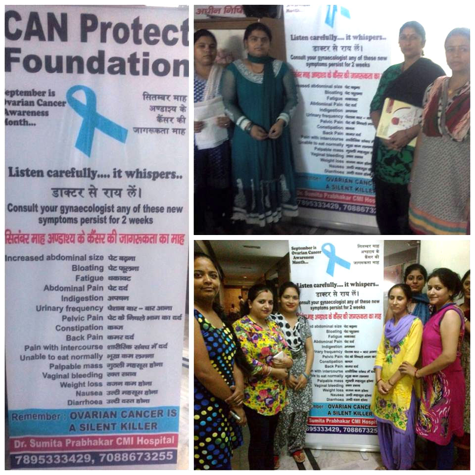 Awareness for Ovarian Cancer by Dr. Sumita Prabhakar