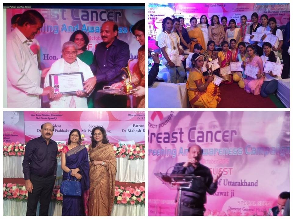 breast cancer screening camp dehradun october