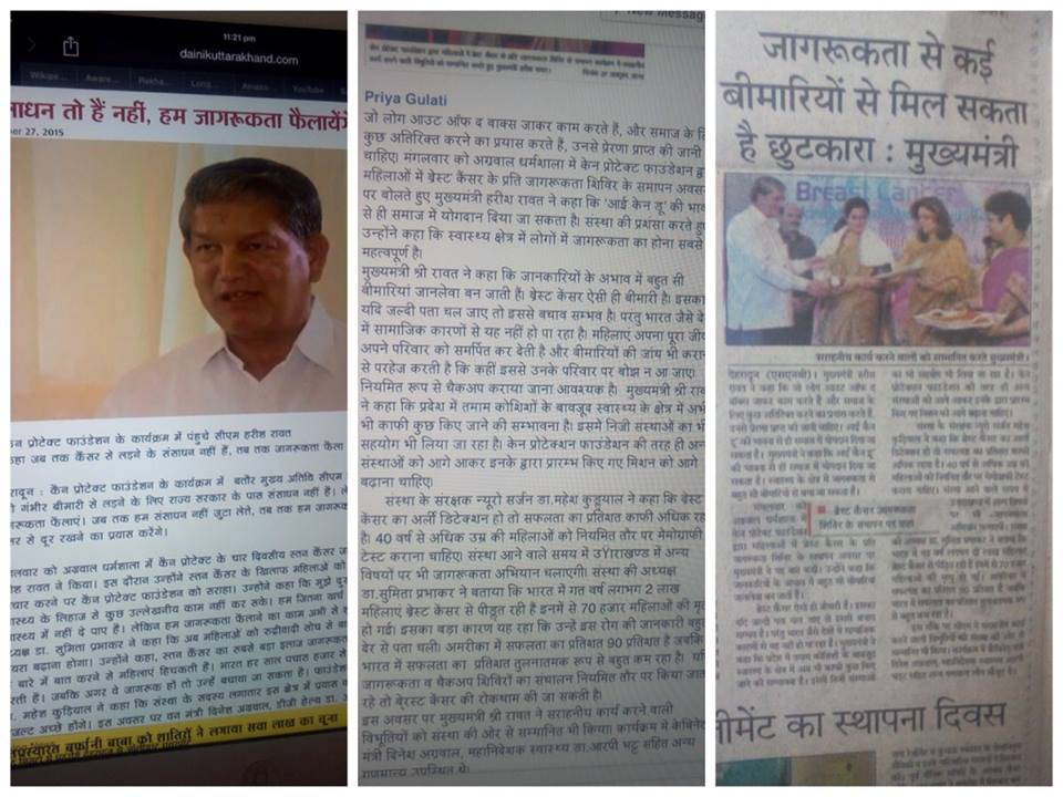 chief minister harish rawat can protect foundation
