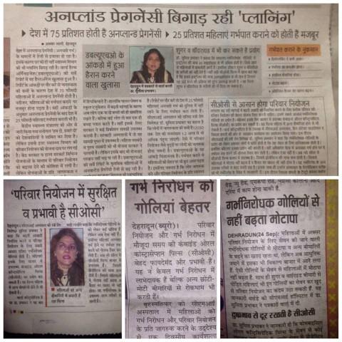 Media Coverage for World Contraception Day