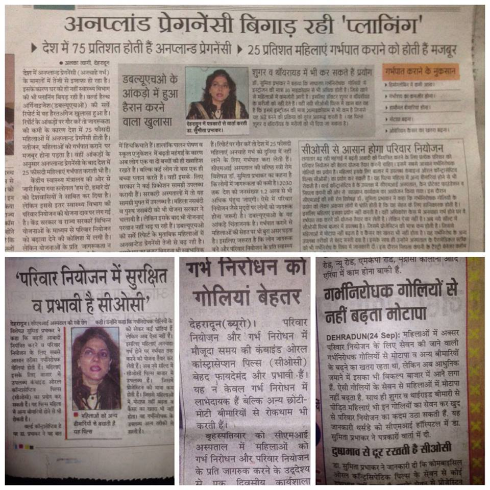 Media Coverage for World Contraception Day