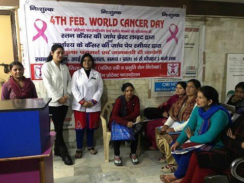 Free Breast Cancer Screening Camp Dehradun