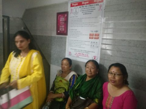 Free Breast Cancer screening Camp at Mother Care Center Dehradun
