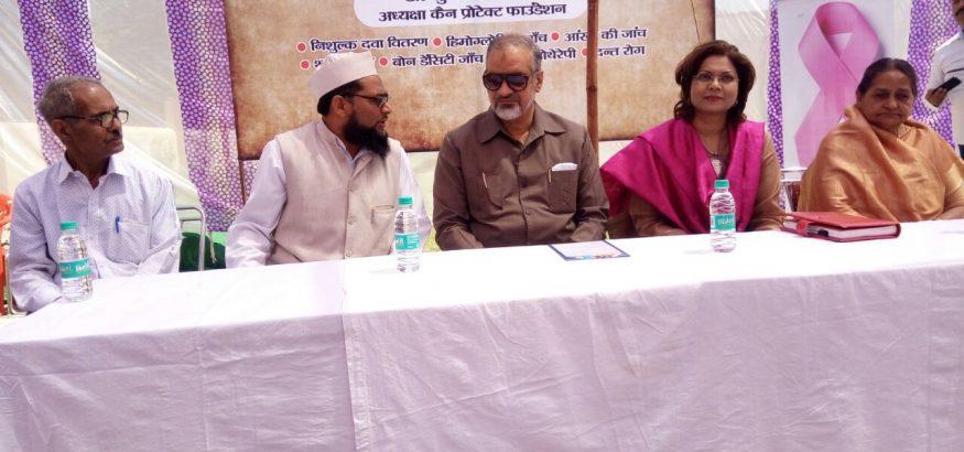 Free Medical Camp Mehuwala Dehradun
