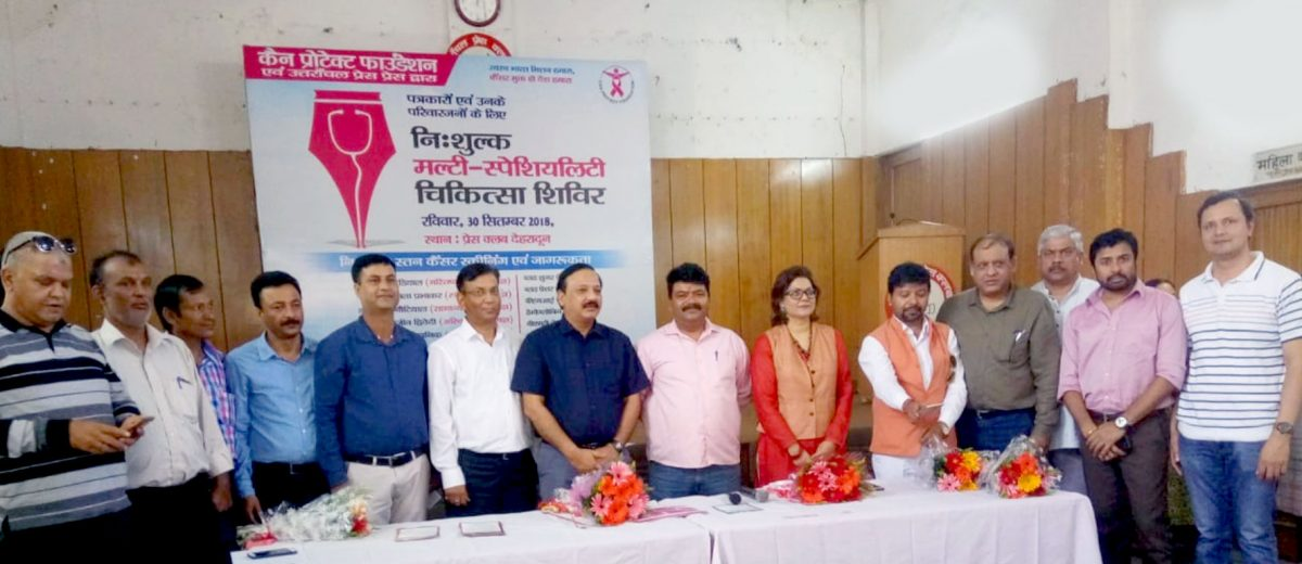 Medical camp in Uttaranchal Pres Club Dehradun