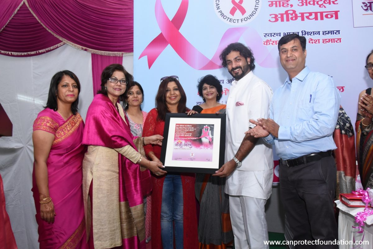 Asha ki Kiran Awards