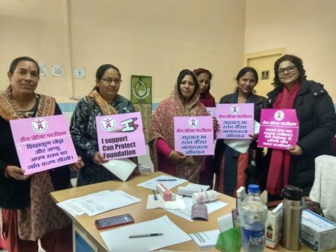 Breast Cancer Awareness and prevention