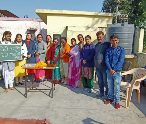 menstrual hygiene workshop