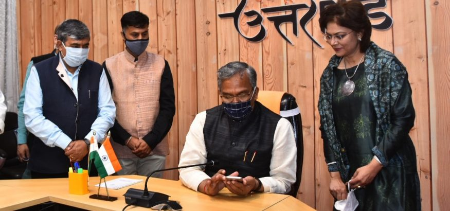 Chief Minister Uttarakhand Trivendra Singh Rawat launched CANAPP